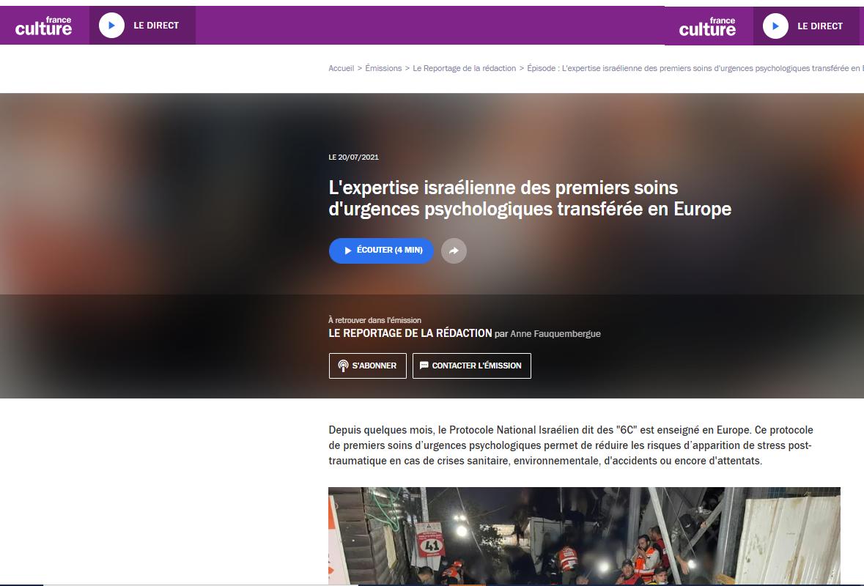 France Culture évoque le Protocole Six'C
